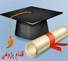 چگونه بوسیله کار گروهی و آموزش های دانش آموز محور زمینه یاد گیری اثر بخش را در دانش آموزان برای فراگیری درس ادبیات فارسی فراهم آورم
